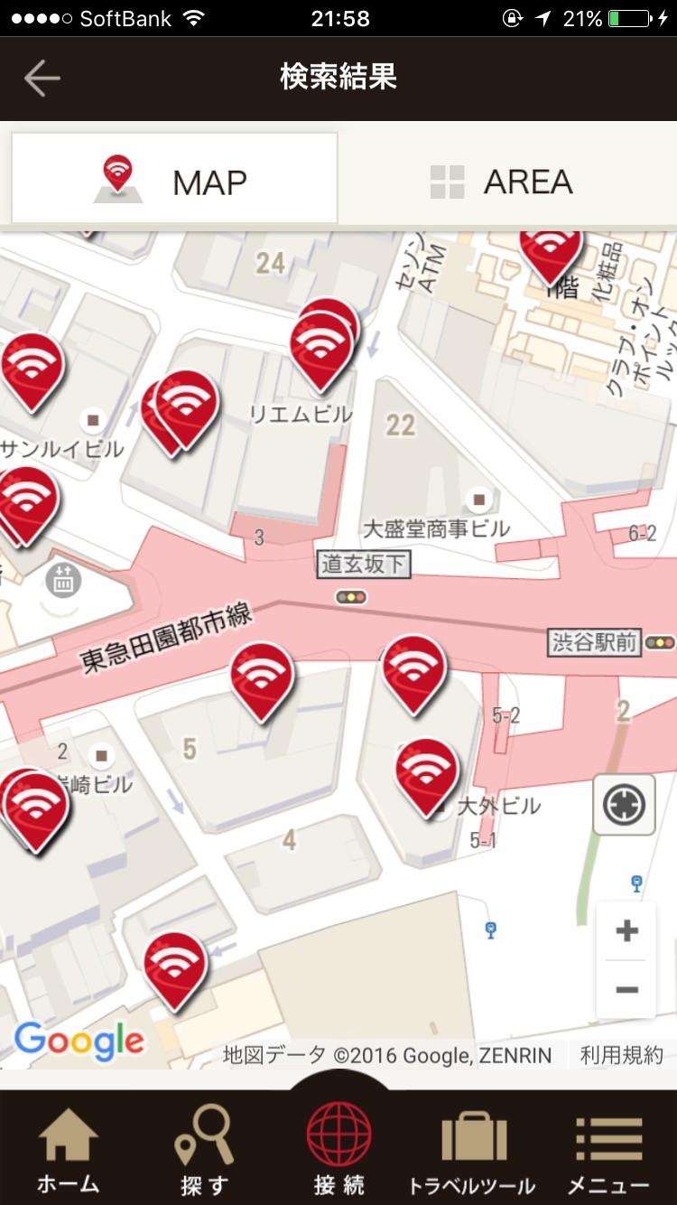 Wi-Fi検索結果