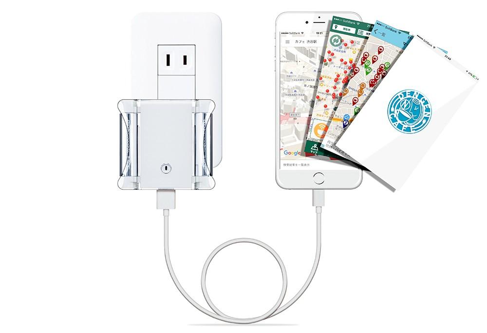 iPhoneをコンセントから充電できるモバイルバッテリー