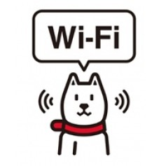 softbank-wifi